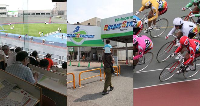 自転車競技を日本のメジャースポーツに!