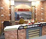 公開スタジオの設置運営