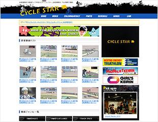 CYCLE STAR - サイクルスター -